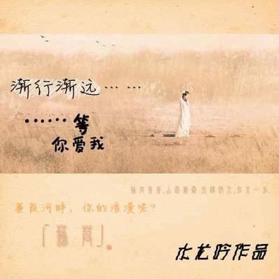 古筝曲蒹葭曲谱
