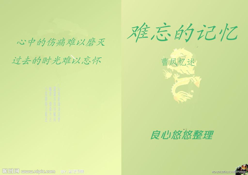 《我的快乐就是想你》作词:牛哥作曲:平凡人/小龙女编曲:李凯稠演唱