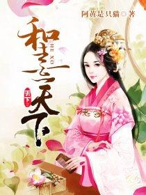 汉穆宗和帝刘肇的第二任皇后——汉和熹皇后邓绥