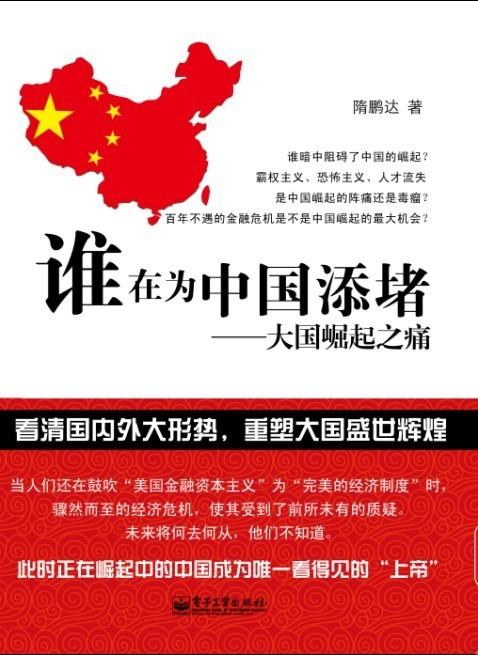 共同社:G7宣言草案將提南海問題未點名中國