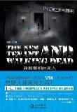 《十四分之一》第二季《新房客和活死人》