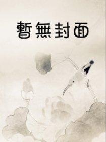 免费全本香艳小说_村色暖香最新章节,村色暖香无弹窗广告 - 凤凰网书城
