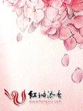 雀斑女·青山依·旧爱(全本)