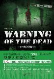 《十四分之一》第三季《死者的警告》